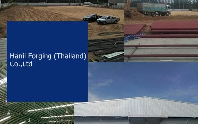 HANIL FORGING (THAILAND) CO,.LTD.