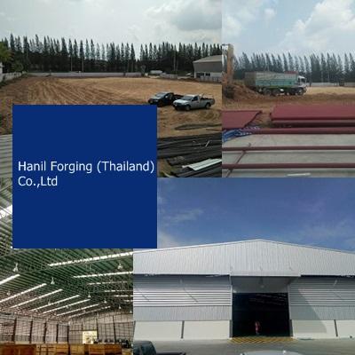 HANIL FORGING (THAILAND) CO,.LTD.