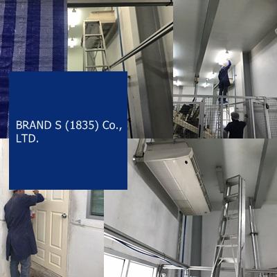 BRAND'S ( 1835 ) Co.,Ltd
