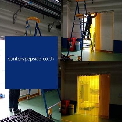 Suntorypepsico.Co.Th