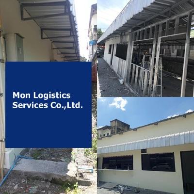 Mon Logistics Services Co.,Ltd.