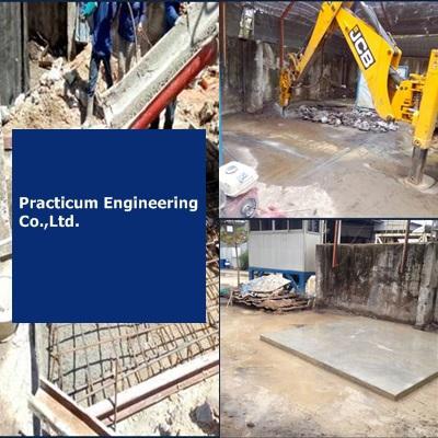 Practicum Engineering  Co.,Ltd.