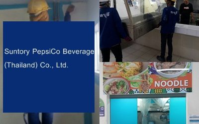 Suntory PepsiCo Beverage (Thailand) Co., Ltd.