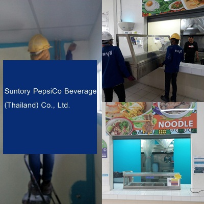 Suntory PepsiCo Beverage (Thailand) Co., Ltd.